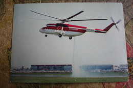 Russia. MOSCOW. Helicopter At The Airport  Station - AVIAEXPORT EDITION - 1970s - Rare! - Aerodrome