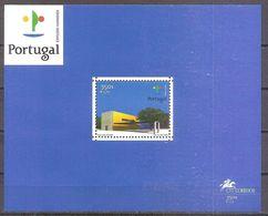 PORTUGAL,BLOC-FEUILLET,NEUF**,YVERT BLOCS 166. - 1910-... República