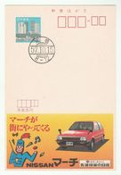 JAPAN Illus ADVERT Postal STATIONERY CARD For NISSAN CAR Cars Stamps Cover - Postal Stationery