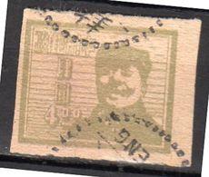 Mao $4 SCARCE USED Very Fine (59) - Central China 1948-49