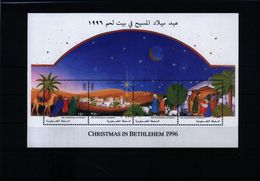 Palestine 1996 Michel Block 7  Postfrisch / MNH - Palestine