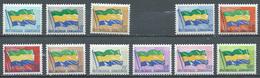 Gabon Timbres De Service YT N°11/22 (sauf 22) Drapeau Neuf ** - Gabon (1960-...)