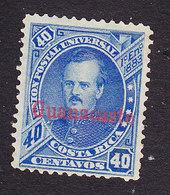 Costa Rica, Guanacaste, Scott #6, Mint No Gum, Fernandez Overprinted, Issued 1885 - Costa Rica
