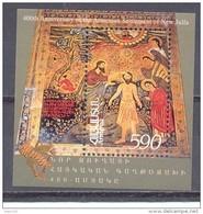 2004. Armenia, 400y Of The Settelent Of New Juffa, S/s, Mint/** - Arménie