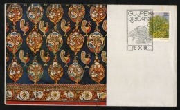 India  1981  Textiles  Peacocks  Kachchh Embridery  GUJPEX  Special Cover   #  05944    D Inde - Textile