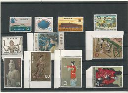 JAPON  LOT  11 VALEURS  NEUVES - 1926-89 Emperor Hirohito (Showa Era)