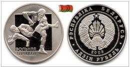 Belarus - 1 Rouble 2003 (Freestyle Wrestling - 5000 Ex.) - Belarus