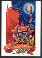 "USSR 1978 Propaganda, October Glory, Navy, Cruiser ""Aurora"", Revolution, Space, Rocket, Greetings Card - 1923-1991 URSS"