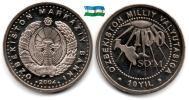 Ouzbékistan - 100  Som 2004 (10th Anniversary Of The Uzbekistani Som) UNC - Uzbenisktán