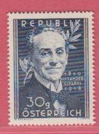 1950 ** (sans Charn., MNH, Postfrish)  Yv  791Mi  958ANK 975 - 1945-.... 2ème République
