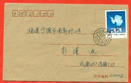 China 1991. The Envelope Actually Passed The Mail.Antarctica. Penguins. Birds. - 1949 - ... People's Republic