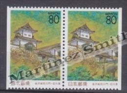 Japan - Japon 1995 Yvert 2187a, Kanazawa Castle, Ishikawa - Pair From Booklet - MNH - Nuevos