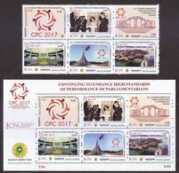 Bangladesh 2017 63rd CPC 6v Stamp + MS Commonwealth Parliamentary Conference MNH Queen Elizabeth EIIR GB UK Australia - Bangladesh