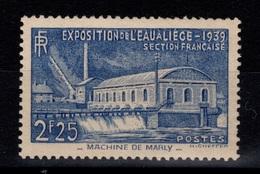 YV 430 Exposition De L'eau à Liege N** Cote 37 Eur - France
