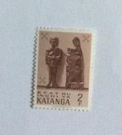 Timbre Neuf Du Katanga - Katanga