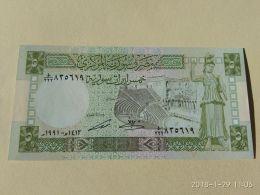 5 Pounds 1991 - Siria