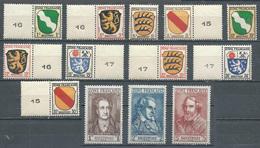 Allemagne Zone Française YT N°1/13 Armoiries Et Effigies (avec 8 Vignettes Numérotées Se-tenant) Neuf ** - Zone Française