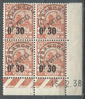 Algérie Préoblitérés YT N°14 Mosquée Sidi Abderahmane (Bloc De Quatre Coin Daté 15.2.38) Neuf ** - Algérie (1924-1962)