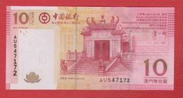 Macau  / 10 Patacas  2008 / NEUF - Macao