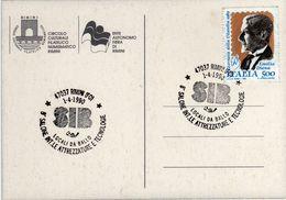 Italia 1990 Rimini Fiera SIB 8° Salone Int. Attrezzature Tecnologie Locali Da Ballo Annullo Cartolina Dedicata - Fabbriche E Imprese