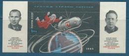 Urss - Bloc - Yvert N°37 **  ( Cote 10 Euros )   - Car  10803 - 1923-1991 USSR