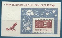 Urss - Bloc - Yvert N°48 **  ( Cote 10 Euros )   - Car  10807 - 1923-1991 USSR