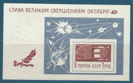 Urss - Bloc - Yvert N°48 **  ( Cote 10 Euros )   - Car  10808 - 1923-1991 USSR
