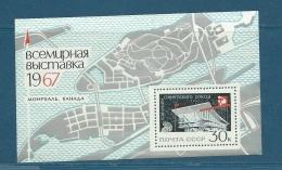 Urss - Bloc - Yvert N°44 **  ( Cote 5 Euros )   - Car  10904 - 1923-1991 USSR