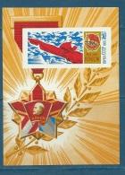 Urss - Bloc - Yvert N°51 **  ( Cote 5 Euros )   - Car  10908 - 1923-1991 USSR