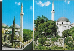 BOSNIA - MOSTAR - MOSCHEA - VIAGGIATA 1988 FRANCOBOLLO ASPORTATO - Bosnia Erzegovina