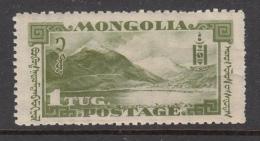 Mongolia 1932 MH Scott #71 1t Lake And Mountains - Mongolie