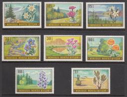 Mongolia 1969 MNH Scott #534-#541 Set Of 8 Flowers, Landscapes - Mongolie