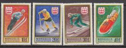 Mongolia 1975 MNH Scott #873-#879 Set Of 7 Sports 1976 Winter Olympic Games, Innsbruck - Mongolie