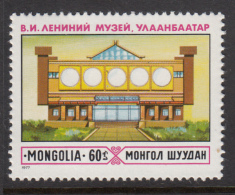 Mongolia 1977 MNH Scott #978 60m Inauguration Of Lenin Museum, Ulan Bator - Mongolie