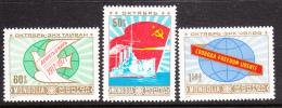 Mongolia 1977 MNH Scott #979-#781 Set Of 3 60th Anniversary Russian Revolution - Mongolie