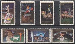 Mongolia 1986 MNH Scott #1528-#1534 Set Of 7 Circus Performers, Animals - Mongolie
