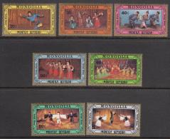 Mongolia 1987 MNH Scott #1594-#1600 Set Of 7 Traditional Folk Dances - Mongolie