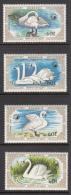 Mongolia 1987 MNH Scott #1609-#1612 Set Of 4 Swans - Mongolie