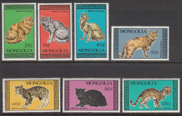 Mongolia 1987 MNH Scott #1613-#1619 Set Of 7 Domestic Cats - Mongolie