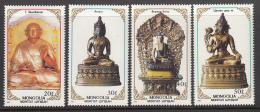 Mongolia 1988 MNH Scott #1692-#1699 Set Of 8 Statues Of Buddhist Deities - Mongolie