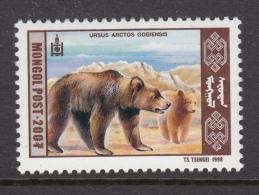 Mongolia 1998 MNH Scott #2307 200t Two Gobi Bears - Mongolie