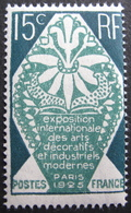Lot FD/525 - EXPOSITION INTERNATIONALE DES ARTS DECORATIFS DE PARIS 1925 - N°211 NEUF** - France