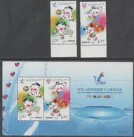 CHINA, 2017, MNH, NATIONAL GAMES, TIANJIN, TENNIS,  2v+SHEETLET - Tennis