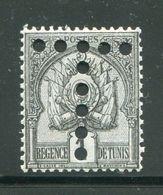 TUNISIE- Taxe Y&T N°9- Neuf Avec Charnière * - Tunesien (1888-1955)