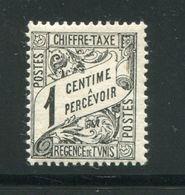 TUNISIE- Taxe Y&T N°26- Neuf Avec Charnière * - Tunesien (1888-1955)