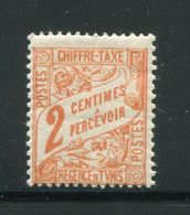 TUNISIE- Taxe Y&T N°27- Neuf Avec Charnière * - Tunesien (1888-1955)