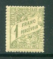 TUNISIE- Taxe Y&T N°33- Neuf Avec Charnière * - Tunisia (1888-1955)