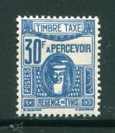 TUNISIE- Taxe Y&T N°65- Neuf Avec Charnière * - Timbres-taxe
