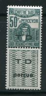 TUNISIE- Taxe Y&T N°57- Neuf Avec Charnière * - Timbres-taxe