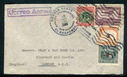 Salvador - Enveloppe De Santa Ana Pour Londres En 1934 Par Avion ,affranchissement Et Oblitération Plaisants - Ref J 104 - El Salvador
